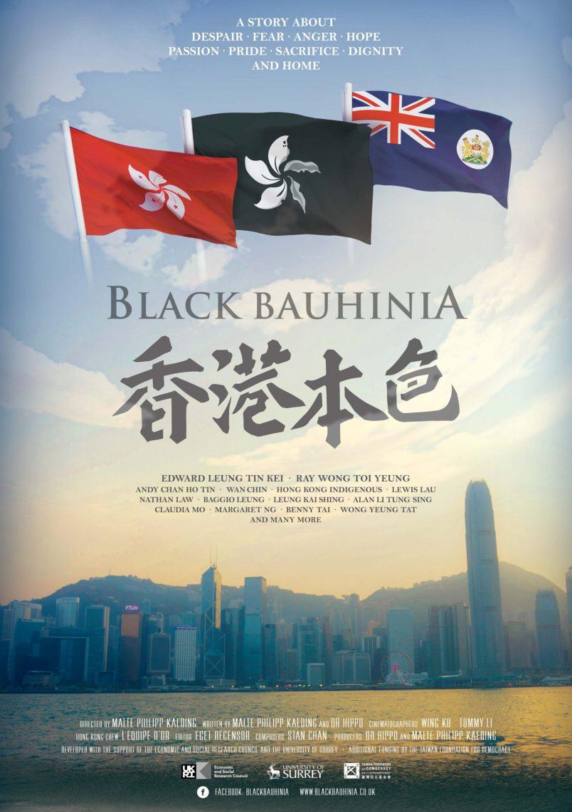 Malte P. Kaeding - Poster_Black Bauhinia 香港本色_ENG